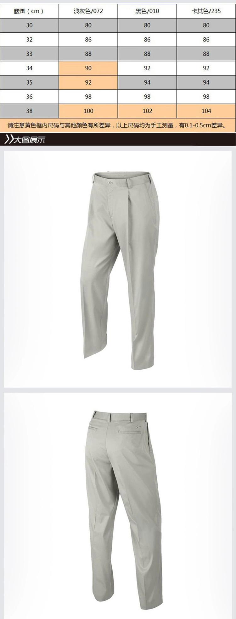 耐克(nike)高尔夫服装 男士长裤 夏新品 淡灰色