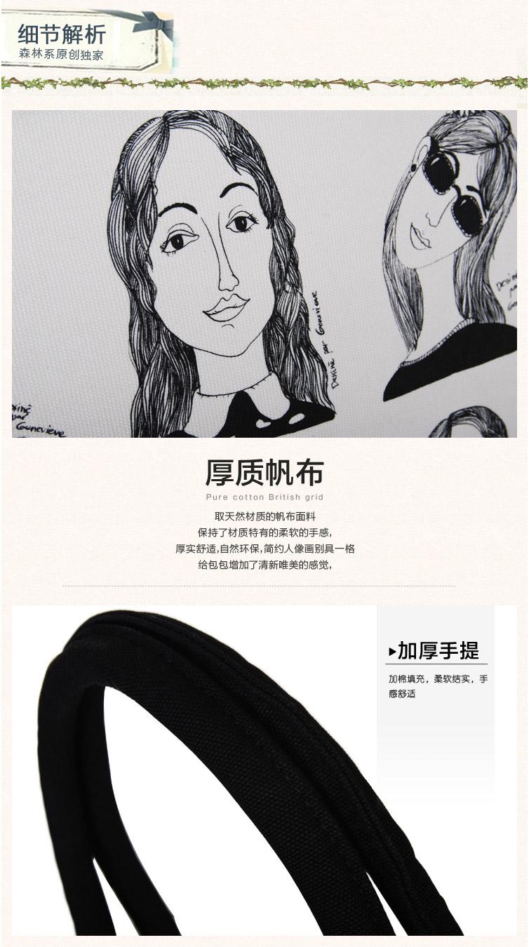 super lover 新款日系文艺简约包包帆布包手提包单肩包女包 1172rt